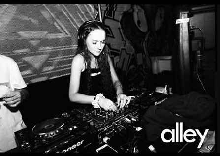 DJ Emz